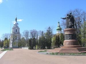 Фото: findinukraine.com.ua