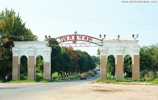 Міські ворота photoukraine.com