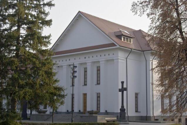 Музей Шевченка на території заповідника mistokanev.blogspot.com