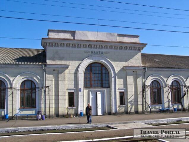 Станція Балта. Фото з сайту travel.creature.biz.ua