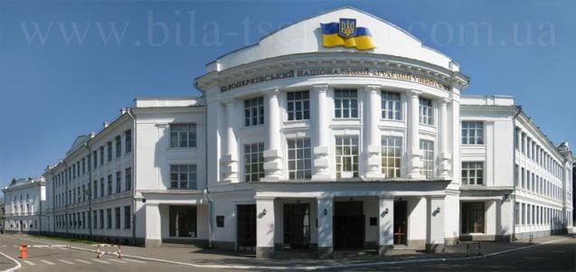 Білоцерківська гімназія. Фото bila-tserkva.com.ua