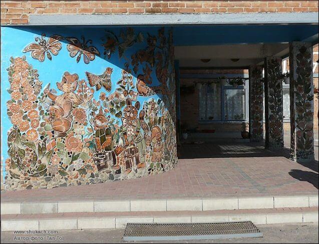 Колегіум мистецтв. Фото з сайту www.shukach.com
