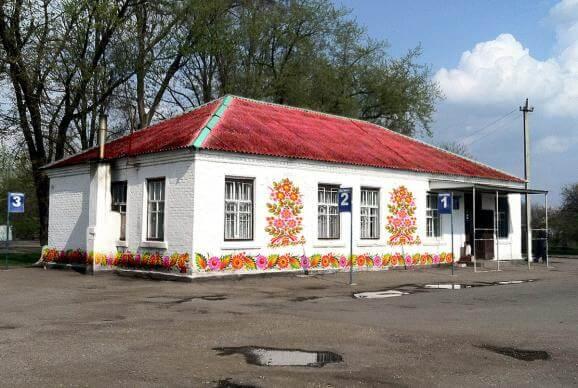 Автовокзал Фото: Ігор Лісний espreso.tv