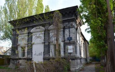 Кенаса. Фото з ua.igotoworld.com