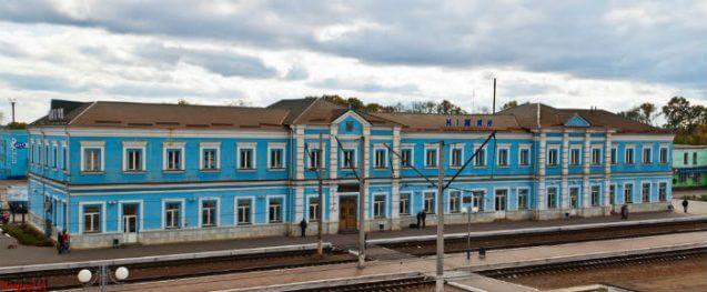 """Залізнична станція """"Ніжин"""". Фото з сайтуmynizhyn.com"""