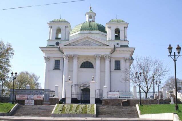 Будинок органної музики. Фото bc-rada.gov.ua